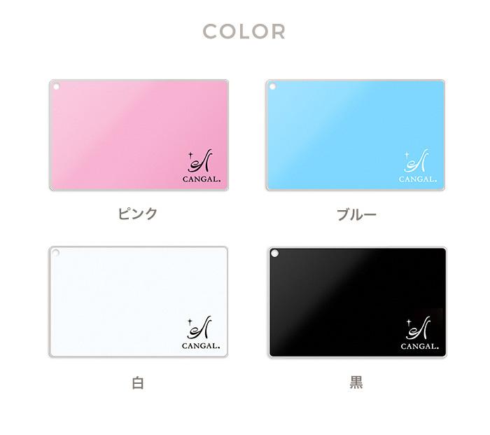 COLOR ピンク、ブルー、白、黒の4色から選べます